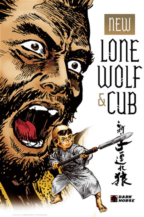 New Lone Wolf And Cub  Desktops  Dark Horse Comics