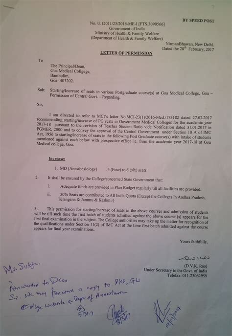 letter  permission  ministry  health family welfare