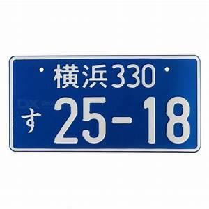 Etiquette Plaque Immatriculation : tiquette de plaque d 39 immatriculation en aluminium universal random numbers bleu envoie ~ Gottalentnigeria.com Avis de Voitures