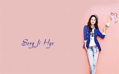Song Hyo Ji Korean Actress Wallpapers South