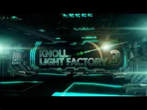 knoll light factory software knoll light factory 3