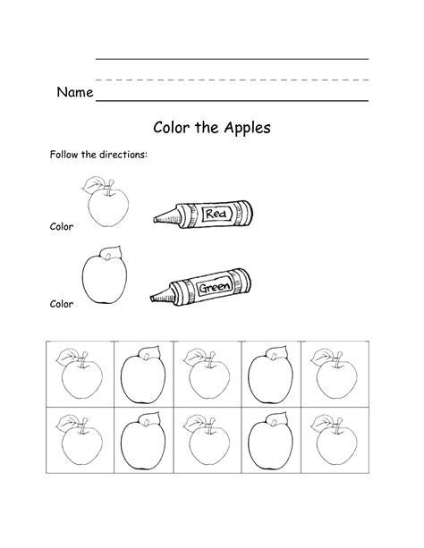 17 Best Images Of Ab Pattern Worksheet Kindergarten  Ab Pattern Worksheets, Kindergarten