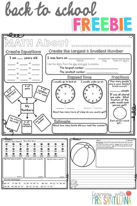 4th grade back to school freebie math about me writing