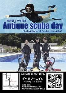 Invitation Images Antique Scuba Day