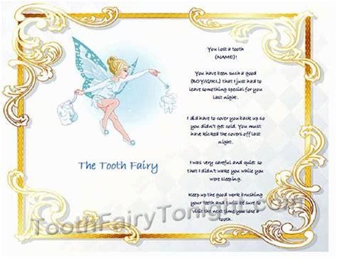 tooth fairy certificate  gold swirl frame anya