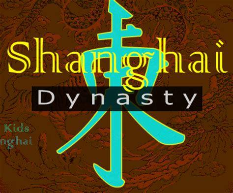 jeu gratuit cuisine mahjong dynasty gratuit en plein écran jeu en ligne et flash