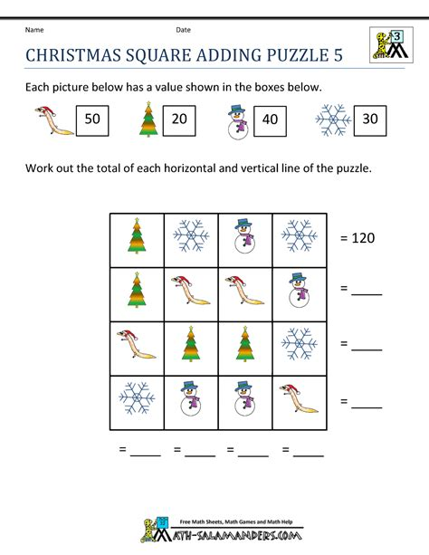 adding square christmas math worksheets