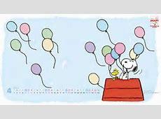 スヌーピー Snoopy PCデスクトップ&スマホ無料壁紙画像 スヌーピー Snoopy PCデスクトップ