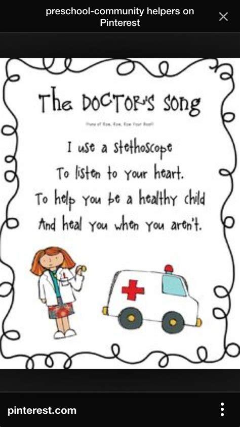 176 best images about preschool community helpers on 660   c53ed92d990ccf2a60ea8c7ddecd416a preschool jobs preschool music