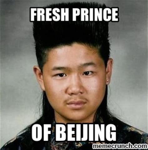 Fresh Prince Meme - fresh prince