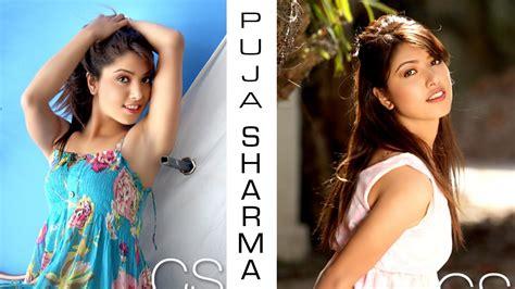 सर्वाधिक पारिश्रमिक लिने नायिकाको सुचिमा पुजा शर्मा - Aaja ...