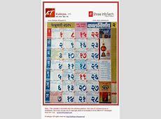 Crosscards Wallpaper Monthly Calendars 2016 WallpaperSafari