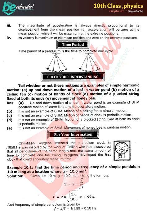 classnotes notes  class   physics