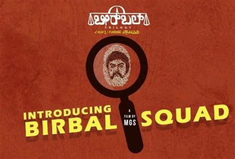 birbal trilogy full  box office collection review