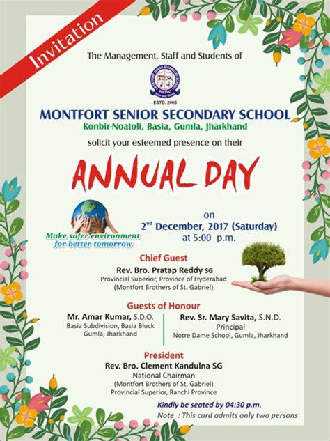 Annual Day Invitation 2017 Montfort Senior Secondary School