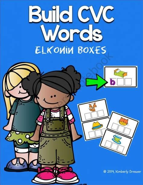 freebie cvc word work elkonin boxes phoneme