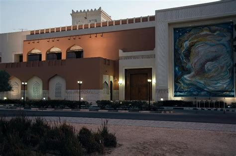 The Best Universities in Qatar - Doha Life