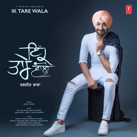 Pagg Da Brand Mp3 Song Download Ranjit Bawa Ik Tare Wala