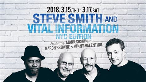 [trailer] Steve Smith And Vital Information
