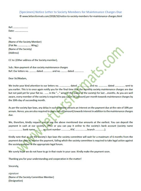 notice letter  society members  maintenance charges