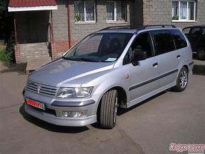 2001 Mitsubishi Space Wagon
