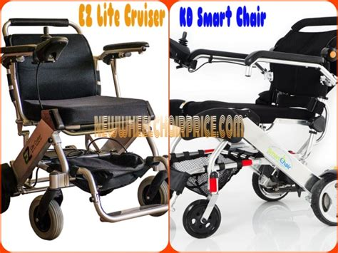 best electric wheelchairs 2016 kd smart chair vs ez lite