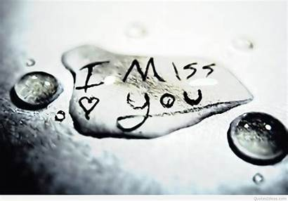 Quotes Wallpapers Sad Very Miss Relationship Quote