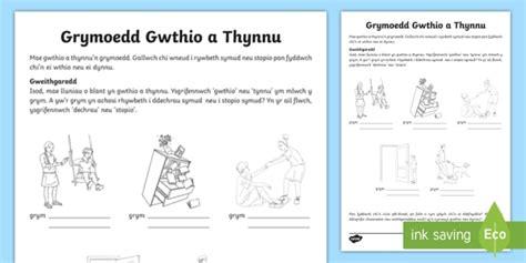* New * Taflen Weithgaredd Gwthio A Thynnu Gwyddonaieth