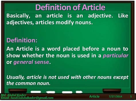 Articles (part 1of 7)  Definition & Classifications