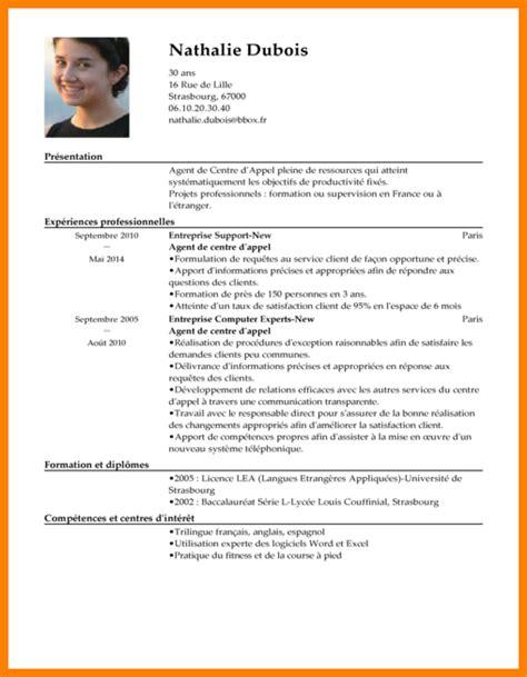 fiche de poste technicien bureau d 騁udes 13 cv adjoint administratif lettre officielle