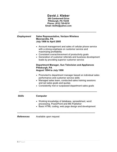 Verizon Resume Template by Resume Wireless Sales