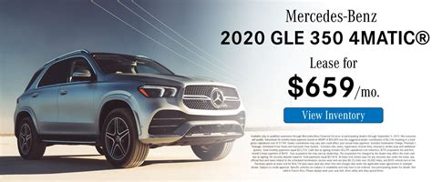 We analyze millions of used cars daily. Mercedes-Benz of Chantilly | Luxury Auto Dealer near South ...