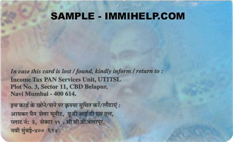 Request your new card, replacement card or name change on your ss card now. Sample PAN Card - Permnanent Account Number - India