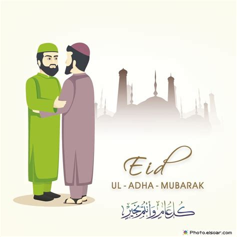 wishes eid ul adha mubarak   planned