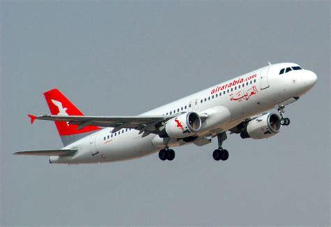 Air Arabia flight grounded by technical fault | ArabianSupplyChain.com