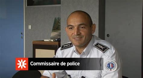 commissaire de police onisep tv