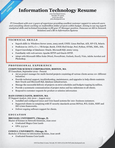 resume technical skils it skills and abilities on resume resume skill and abilities