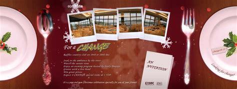 christmas brochure templates freshdesignweb