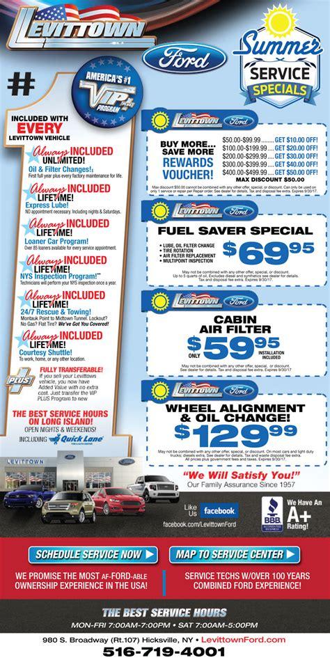 Automotive Service Coupons Ford Long Island Nassau