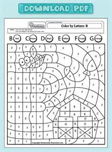 and interactive preschool worksheets