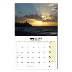 steinsaltz talmud search results for hebrew calendar calendar 2015