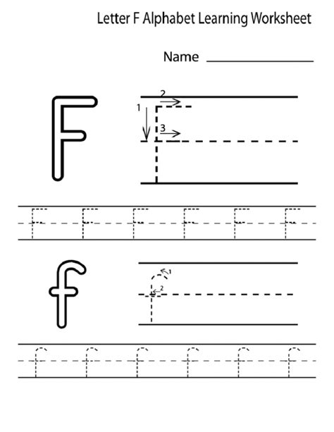 free printable letter f worksheets for kindergarten
