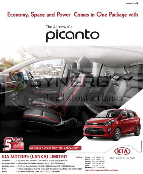 Bmw Car Price In Sri Lanka