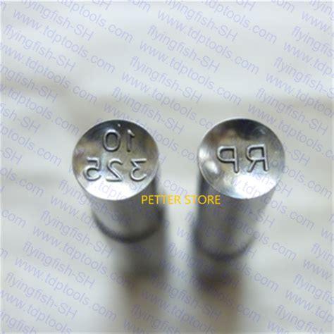 Rp 10325  Tdp Tools, Tdp Tools