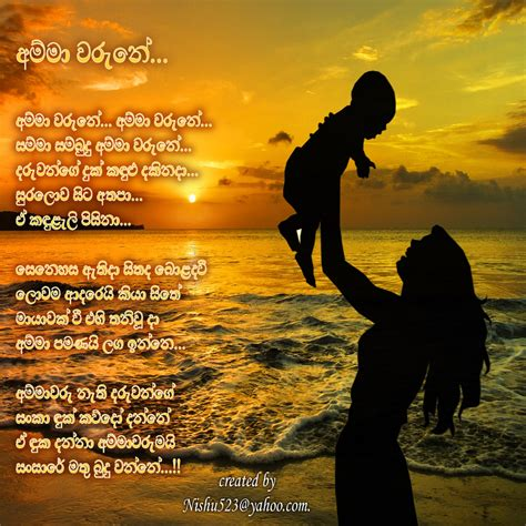 sinhala quotes  mother died quotesgram