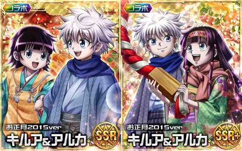 year  hunter  hunter battle collection cards