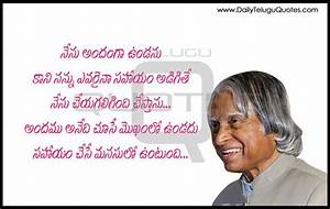 Abdul-Kalam-Rad... Telugu Business Quotes