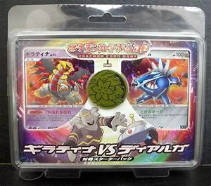 Pokemon Card Game Dp Starter Deck Giratina Vs Dialga 60