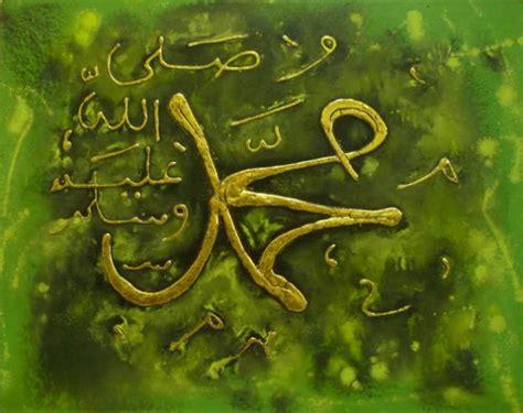 galeri seni rupa kumpulan karya lukis kaligrafi