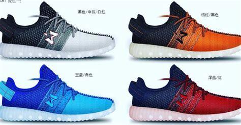 Stephon Marbury Starbury Yeezy Boost Colorways   SneakerFiles